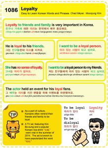1086-Loyalty. Chad Meyer and Moon-Jung Kim EasytoLearnKorean.com An Illustrated Guide to Korean Copyright shared with the Korea Times