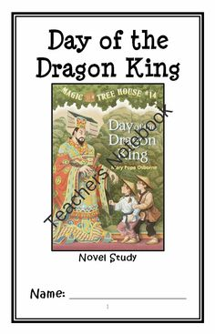 Day of the Dragon King: Magic Tree House #14 Novel Study / Reading Comprehension from McMarie on TeachersNotebook.com -  (28 pages)  - A fun, engaging, 28-page booklet-style Novel Study complete with a challenging, book-based Word Jumble and Word Search! Based on 'Magic Tree House #14: Day of the Dragon King.'