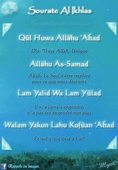 Surat Al-'Ikhlāş 112 - (The Sincerity) - سورة الإخلاص Islam Allah, Muslim Quran, Duaa Islam, Islam Hadith, Islamic Surah, Surah Al Quran, Quran Quotes, Islamic Quotes, Saint Coran