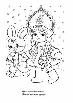 Coloring Pages Nature, Coloring Pages Winter, Pattern Coloring Pages, Cat Coloring Page, Doodle Coloring, Free Coloring Pages, Coloring For Kids, Coloring Books, Printable Christmas Coloring Pages