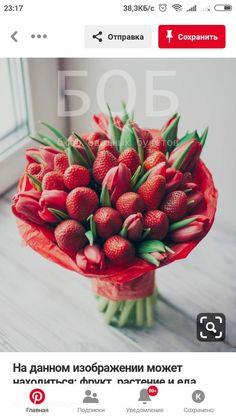 ideas fruit bouquet diy ideas floral arrangements for 2019 - Fantasy - Fruit Juice Recipes, Healthy Cookie Recipes, Food Bouquet, Diy Bouquet, Thanksgiving Fruit, Vegetable Bouquet, Dressing For Fruit Salad, Edible Bouquets, Fruit Appetizers