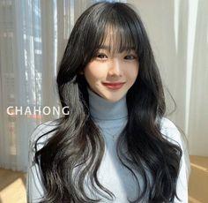 Korean Haircut Long, Korean Bangs Hairstyle, Korean Long Hair, Korean Hair Color, Japanese Hairstyle, Asian Hair, Asian Bangs, Full Bangs Long Hair, Layered Hair With Bangs