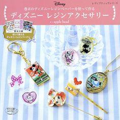 Disney Resin Jewelry Book   Resin Accessories   Disney by JapanPop
