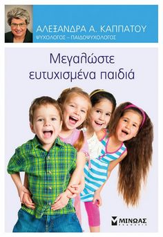 Ministry-To-Children is a website that helps you with free Bible lessons, children's ministry curriculum, ideas for children's church and activities for kids Sunday school. Small Group Activities, Activities For Kids, Cousin Pictures, Grandchildren Pictures, Jokes For Kids, Kids Church, Church Ideas, Looks Cool, Childcare