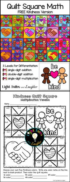 FREE Kindness Quilt Math Art for your classroom! Please use it in your effort to promote kindness at scho FREE Kindness Quilt Math Art for your classroom! Please use it in your effort to promote kindness at school. Second Grade Math, First Grade Math, Third Grade, Fourth Grade, Kindness Activities, Math Activities, Math Games, Classroom Freebies, Math Classroom