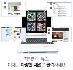 마케팅뉴스