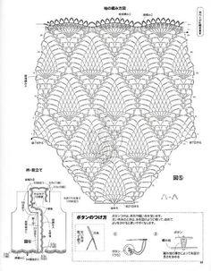 "Photo from album ""Crochet Pineapple Pattern Knitwear (Lady boutique series on Yandex. Pineapple Bikini, Pineapple Crochet, Pineapple Pattern, Crochet Books, Thread Crochet, Crochet Diagram, Crochet Patterns, Crochet Bikini, Crochet Top"