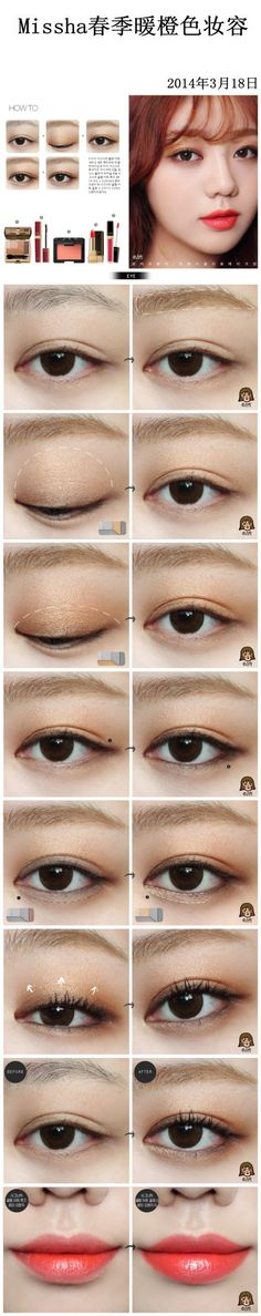 There are a lot of people who nowadays are applying cosmetics using their fingers, in my opinion it looks a lot better if applied using a make-up brush. This article describes the reasons for this and looks at the types of make-up bru Asian Makeup Looks, Korean Makeup Look, Asian Eye Makeup, Makeup 101, Makeup Inspo, Lip Makeup, Beauty Makeup, Bridal Hair And Makeup, Wedding Makeup