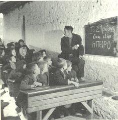 An elementary school, Epirus, Greece, 1950 Greece Pictures, Old Pictures, Old Photos, Vintage Photos, Greece History, Greece Photography, Ancient Greek Art, Greek Culture, Greek Music