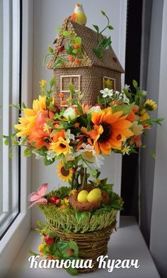Topiary with their own hands: 22 thousand images found in Yandex. Diy And Crafts, Arts And Crafts, Topiary Trees, Diy Ostern, Le Far West, Flowering Trees, Flower Crafts, Easter Crafts, Flower Vases
