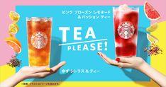Starbucks Advertising, Coffee Advertising, Food Advertising, Advertising Design, Layout Design, Logo Design, Graphic Design, Web Panel, Digital Menu