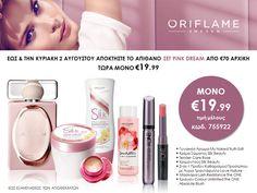 Oriflame Xrusa Stergiadou: Απίθανο σετ Pink Dream μόνο €19.99