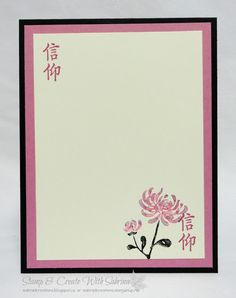 inside view of Asian inspired card from Stamp & Create With Sabrina ... Stampin' Up!