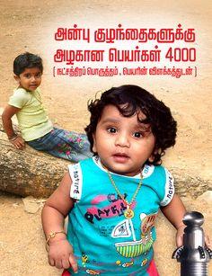 Anbu Kuzhanthaikalukana Azhagana Peyargal 4000 (Peryargalin Vilakathudan) Tamil Baby Girl Names, Hindu Names For Boys, Tamil Girls, Baby Boy Name List, Baby Name Book, Girl Names With Meaning, Baby Names And Meanings, Names Starting With S, Common Names