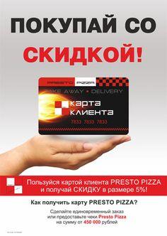 Акции | Бесплатная доставка пиццы в Минске - заказать на дом