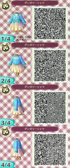 ACNL QR Code: Cream Dress w/ Blue Tied Jacket