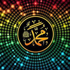 Islamic Images, Islamic Art, Allah, Islamic Gifts, Arabic Calligraphy Art, Madina, Prophet Muhammad, Islam Quran, Mobile Wallpaper