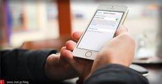 Αντίγραφο ασφαλείας iPhone: Όλες οι απαραίτητες πληροφορίες