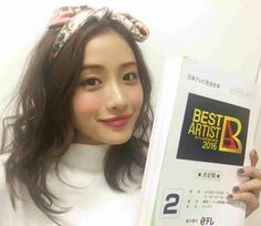 "Satomi Ishihara `^""_`;"" wELl cONgRAtz vERy pRoUd of U U wErk`d lIke rIhAnNavERY hARd aT it sTay fkhj`d `^""_`;"" 私たちは、あなたの幸せのために、あなたの幸せをお祈りしています。 Watashitachiha, anata no shiawase no tame ni, anata no shiawase o oinori shite imasu. 石原さとみ]'s]\[@ tHANxu4sTAy[]\[]QwYtz #mEdOh `^"""