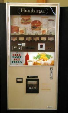 古い自販機特集 Vending Machines In Japan, Pineapple Upside, Modern Love, Old Coins, Jukebox, Old And New, Old Photos, Vintage Designs