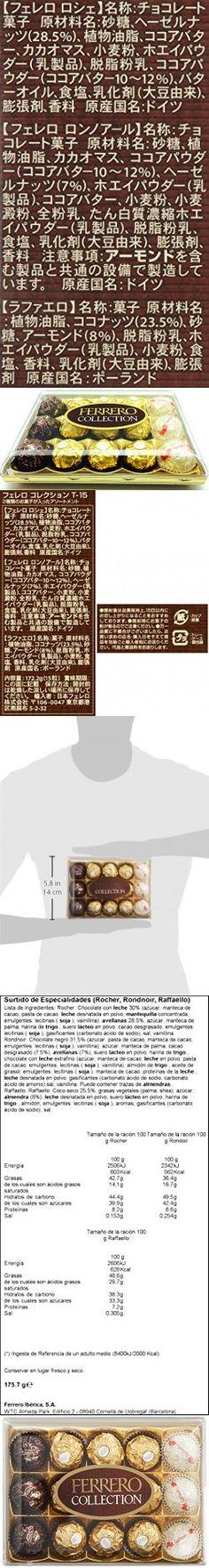 Ferrero Rocher - Ferrero Collection: Rocher, Raffaello, Roundnoir - 172g