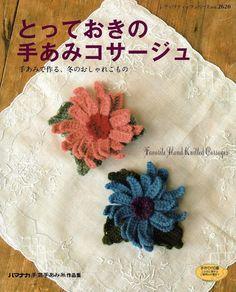 japanese no.2620 - Annie Mendoza - Веб-альбомы Picasa