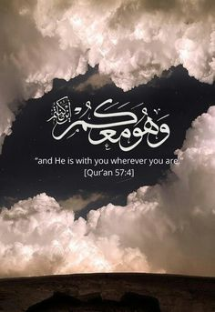 Quran Quotes - Alhamdulillah we are Muslim and we believe the Quran / Koran Karim is revealed by ALLAH (subhana wa ta'ala) to MUHAMMAD peace be upon him through Sabr Islam, Islam Quran, Allah Islam, Quran Surah, Islam Hadith, Muslim Quotes, Religious Quotes, Hijab Quotes, Coran Quotes