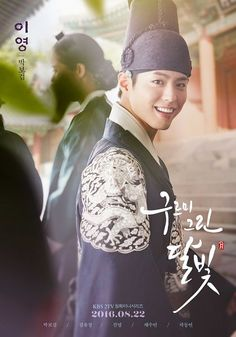 Park Bo-Gum... Love in the Moonlight