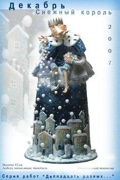 Кукольный мастер Ольга Егупец и ее потрясающие работы - Ярмарка Мастеров - ручная работа, handmade
