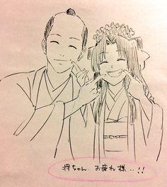 Sho-chan and Soyo-chan Silver Samurai, Okikagu, Beautiful Stories, Light Novel, Bungou Stray Dogs, In My Feelings, Anime Characters, Art Drawings, Anime Art