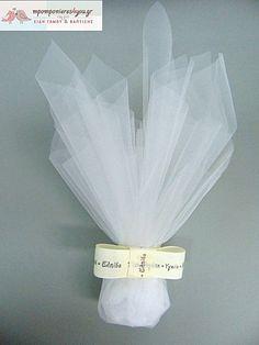 c18fd21c5b4a Μπομπονιέρα γάμου οικονομική με 2 τούλια οργάντζα λευκά 45Χ50 και το δέσιμο  γίνετε με κορδέλα εκρού