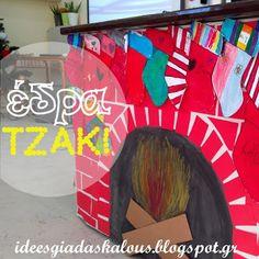 Ιδέες για δασκάλους:Το τζάκι της τάξης! Diy Christmas Tree, Christmas Gift Tags, Christmas Wrapping, Xmas, Class Decoration, Reindeer, Neon Signs, Cards, Handmade