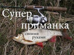 Супер приманка для рыбы Лучшие приманки своими руками для рыбалки Поролоновые приманки самоделки - YouTube