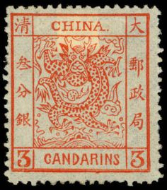 China, 1878, Large Dragon on thin paper, 3ca brown red, without gum, Fine to Very Fine. Scott 2. Chan 2. Estimate HK$ 1,000 - 1,500.  Dealer Dynasty Auctions  Auction Minimum Bid: 500.00HK$