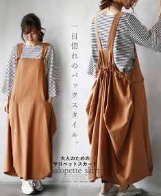 Viera, Womens Fashion, Ladies Fashion, Skirts, Clothes, Dresses, Handmade, Winter Time, Dress
