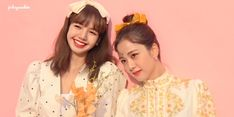 Seoul Music Awards, Park Chaeyoung, Ji Soo, Blackpink Lisa, Yg Entertainment, Ships, Kpop, Twitter, Heart