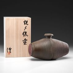 Takashi Nakazato (1937; Japan) Vase