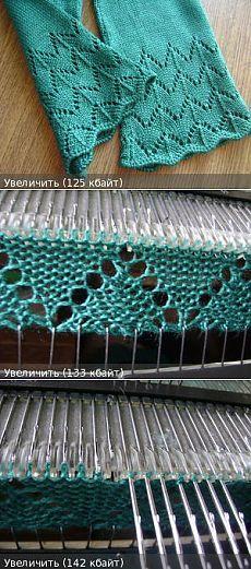 Машинное вязание. Узоры и схемы.
