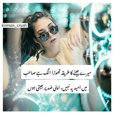 Urdu Funny Poetry, Funny Quotes In Urdu, Funny Attitude Quotes, Attitude Quotes For Girls, Crazy Girl Quotes, Best Urdu Poetry Images, Funny Girl Quotes, Love Poetry Urdu, Girl Attitude