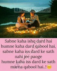 Love Quates, True Love, Shyari Quotes, Hindi Quotes, Filmy Quotes, Love Thoughts, Heart Touching Shayari, Love Poetry Urdu, Romantic Poetry
