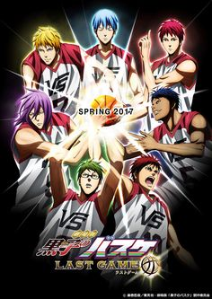 Imagen promocional oficial de la película Gekijouban Kuroko no Basuke Last Game.
