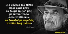 Greek Quotes, English Quotes, Life Lessons, Einstein, Me Quotes, Psychology, Words, Common Sense, Pets