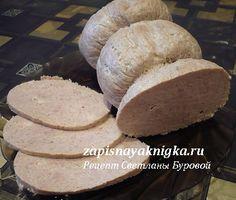 Домашняя вареная колбаса рецепт в пакете для запекания