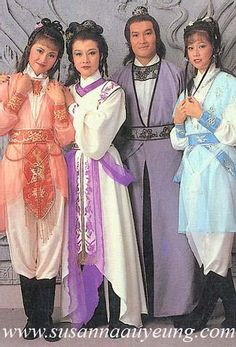 Kwee Hu, Oey Yong, Kwee Ceng, Kwee Siang Andy Lau, Childhood Stories, Chinese Movies, Drama Series, Asian Actors, Scarlet Heart, Actresses, Style Inspiration, Costumes