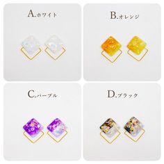Winter color✳︎*.゚雪の舞うスクエアカラーピアスorイヤリング✳︎*.゚ Uv Resin, Resin Art, Resin Jewelry, Jewlery, Handmade Accessories, Hair Accessories, Schmuck Design, Resin Crafts, Diy And Crafts