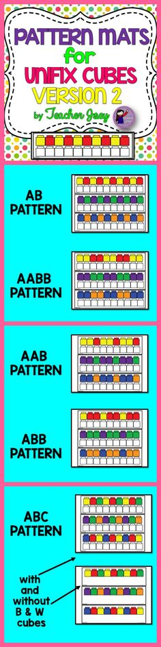 Pattern Mats for Unifix Cubes Second Version Perfect for Learning Patterns Pre-K to Grade 1