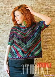 Pull Crochet, Mode Crochet, Crochet Granny, Crochet Stitches, Knit Crochet, Knitting Patterns, Crochet Patterns, Crochet Cardigan, Crochet Fashion