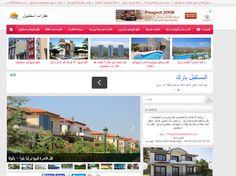www.alanyaistanbul.com عقارات للبيع في اسطنبول