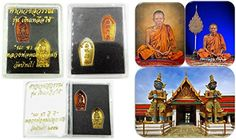 [Original box set] Coin Millionaire Gold & Bronze Tao Wessuwan Lp' Koon Wat BanRai Temple Thailand Genuine Thai Amulet with amulet necklace & special gift -- Awesome products selected by Anna Churchill