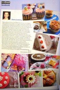 Ελένη Κανέλα   Είμαστε Γυναίκες   Το απόλυτο γυναικείο περιοδικό Muffin, Breakfast, Food, Morning Coffee, Essen, Muffins, Meals, Cupcakes, Yemek